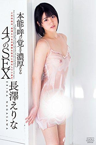 Japanese Pornstar Diet