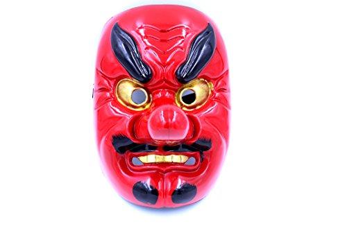 Ihr Gesichtsmaske Gesichtsmaske Kostuem Cosplay / traditionell Ende des Winters Bohne maki Weihnachtsfest Fest Sommerfest Karaoke Tanz Verkleidung Verjuengungskur fuer Tengu ein (Kostüme Bohne)