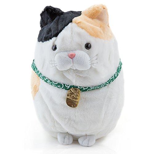Grumpy Cat Gris avec Yen SCHEIN peluche douce et duveteuse - Chat en peluche et à Chouchouter. Petit Peluche japonais Cat chat Merchandise XXL Câlins pour tous les Anime Fan ou pour chaque enfant Grand et petit cadeau
