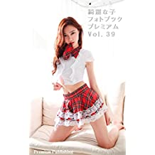 Beautiful girl photo book Premium Volume thirty nine (Japanese Edition)