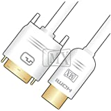 MX DVI-D DUAL LINK (24+1) PIN MALE TO HDMI MALE CABLE GOLD PLATED - 7.5 MTRS Mx-3247c