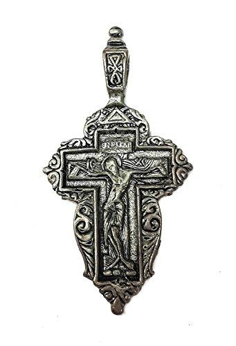 "Gesù e la Vergine Maria crocifisso argento 925 russo Croce pendente Jerusalem 1.4"""