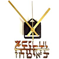 Neu Silent Quarzuhr Basteln Herstellung Set - 20mm Gold Hebrew Numbers 119mm Gold Hands preisvergleich bei billige-tabletten.eu
