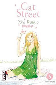 Cat Street Edition simple Tome 5