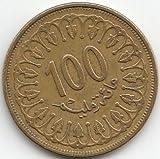 Tunesien KM-Nr. : 309 1997 vorzüglich Messing 1997 100 Millimes Ornamente (Münzen für Sammler)