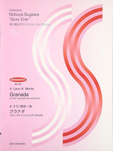 Granada - Book