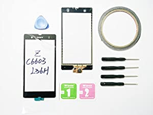 JRLinco Neu Display-Scheibe Touchscreen Digitizer Glass Ersatz Für Sony Xperia Z C6603 L36H Schwarz + Werkzeug & Doppelseitig klebende +Cleaning alcohol Wiping package