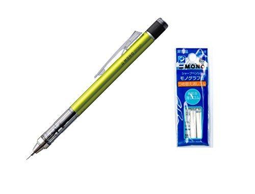 Tombow pencil limited pencil monograph 0.5 DPA-132 with eraser bonus (E lime) Japan