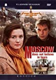 Moscou ne croit pas aux larmes - Moscow does not Believe in Tears (Moskva slezam ne verit) (RUSCICO) (2 DVD)