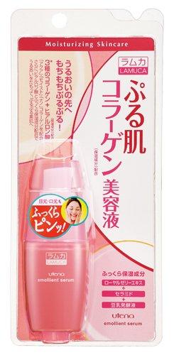 Lamuca Emollient Moist Essense (japan import)