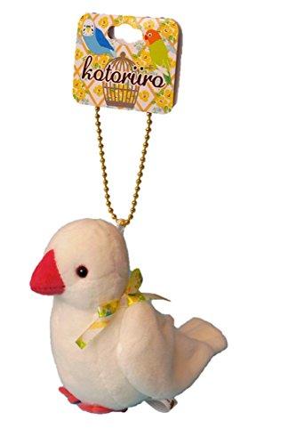 catena-delluccello-della-bambola-sfera-kotoriiro-morbida-fluffy-s-size-bianco-java-sparrow