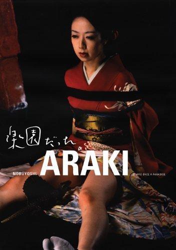 Araki - It Was Once A Paradise by Araki, Nobuyoshi, Feil, Marcel, Roos, Robbert (2011) Hardcover