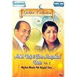 Mohd Rafi & Lata Mageshkar Duets Vol.2