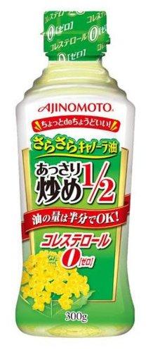 ajinomoto-murmurando-aceite-de-canola-sofrito-1-2-300gx4-este