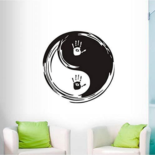 Tiere Moderne Wandtattoos Yin Yang Vinyl Wandaufkleber Chinesische Philosophie Removable Home Decor Wallpaper Dekoration58 * 58 cm -