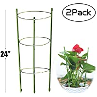 Anzmtos 2 Pack Garden Plant Support Ring Large Size Garden Trellis Flower stainless Steel Support Climbing Vegtables&Flowers&Fruit Grow Cage with 3 Adjustable Rings 60cm/24in