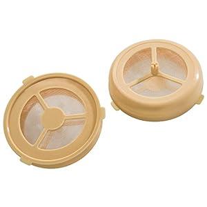 Xavax Permanent Refillable Tea Filter Pads for Philips Senseo Coffee Machines, Cream, 5.9 x 5.9 x 1.3 cm