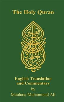 Holy Quran (English Edition) par [Ali, Maulana Muhammad]