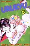 Urukyu, tome 5 de Nami Akimoto,Sylvain Chollet (Traduction) ( 19 novembre 2003 )