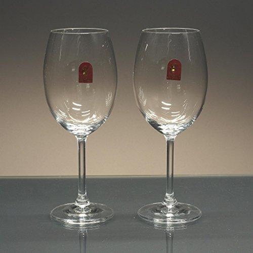 la galaica Set/Étui de 2 Coupes en Verre pour à vin ou à Eau, Collection Natalie.