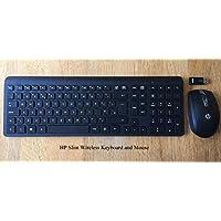f189d769752 Amazon.co.uk: HP - Keyboard & Mouse Sets / Keyboards, Mice & Input ...