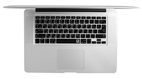 15 Retina Pro Arabisch Macbook (EZQuest X21110 Language Tastatur Hülle für Apple MacBook