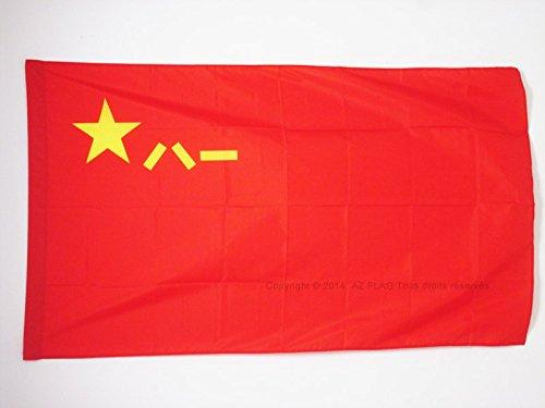 DRAPEAU ARMÉE POPULAIRE DE LIBÉRATION DE LA CHINE 90x60cm - DRAPEAU ARMÉE CHINOISE 60 x 90 cm Fourreau pour hampe - AZ FLAG
