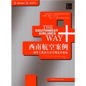 southwest-airlines-case-using-the-power-of-relationships-achieve-outstanding-performancechinese-edit