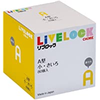 Preisvergleich für Li block type A small yellow (japan import)