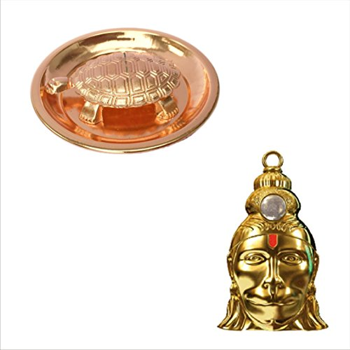 Green World Pooja Samagri I Combo of Shree Hanuman Chalisa Yantra & Vaastu Fengshui Tortoise, Turtle, Kachua (For Good Luck) with Metal plate Brass (Golden Color) by Green World Pooja Samagri  available at amazon for Rs.151