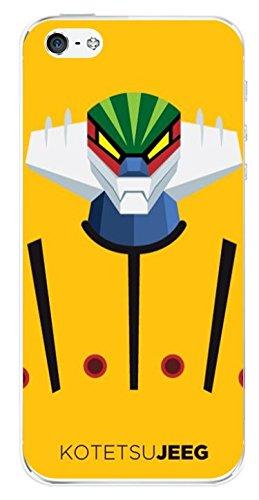 Cover silicone morbido flessibile jeeg robot kotetsu jeeg robot cartone anni 80 iphone 6 iphone 6 plus iphone 6s - prodotto novita' disponibili altri modelli chiedi demo gratuito