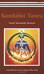 [Kundalini Tantra] (By: Swami Satyananda Saraswati) [published: August, 2008]
