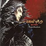 Castlevania:Curse of Darkness