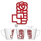 MERCHANDMANIA Taza CONICA Logo Partido SOCIALISTA PSOE Conic mug