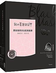 My Beauty Diary Masque Noir Brillant Rose