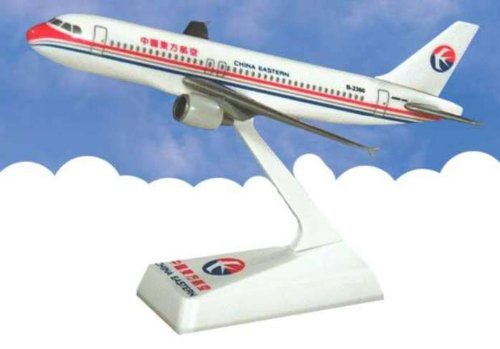 flight-miniatures-a320-china-eastern-1-200