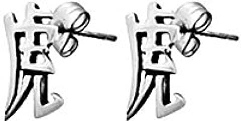 Llords Schmuck Ohrstecker chinesisches Tierkreiszeichen Symbol für Tiger Ohrringe, feinster Zinn Metall Modeschmuck