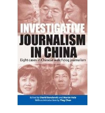 [(Investigative Journalism in China: Eight Cases in Chinese Watchdog Journalism)] [Author: David Bandurski] published on (August, 2010)