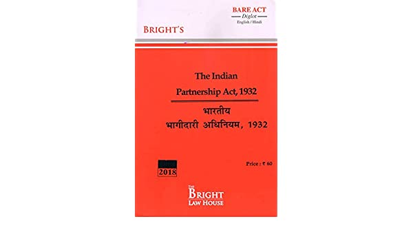 Indian Partnership Act 1932 Bare Act Pdf Download
