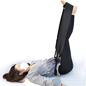 XYLUCKY Arm- & Beinheber, Langlebiger & Steifer Gurt & Fußschlaufe, Ideales Mobilitätswerkzeug Für Rollstuhl Und Bett