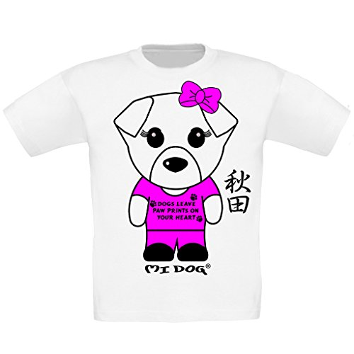 e Dog Quote Regualr Fit T-Shirt, 9-11 Jahre alt, weiß (Cute Iphone 4s Fall)