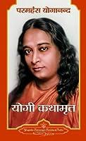 ###धार्मिक पुस्तके Spiritual books