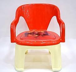 Kidzvilla Pop N up Plastic Strong Durable Baby Chair (Red)
