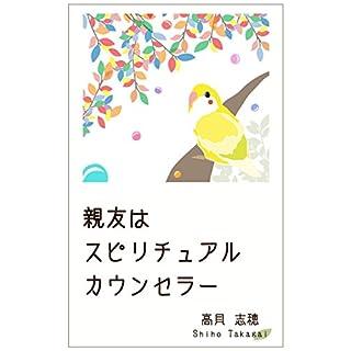 ASAKA (Japanese Edition)