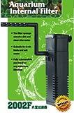 #10: Jainsons Pet Products Venus Aqua Fish Aquarium Internal Filter (2002F)