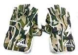 #3: Ultra Stylish Camouflag MS Dhoni Wicket Keeping Gloves for Man and Women