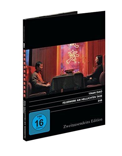 Feuerwerk am helllichten Tage - Zweitausendeins Edition Film 348