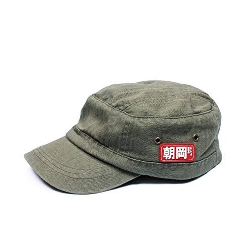 Cap Cadetto Dell esercito Giapponese – Kaki - Giappone Kawaii Cappello  Japanese Army Cadet Cap 25b883ee2ea5
