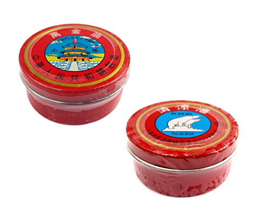 Wesentlicher Balsam Creme. 1 Eisbär Balsam STARK & 1 HMB Tempel SOFT/ZART. 2 Pckg. Insg. 38gr (Medizin Taub)