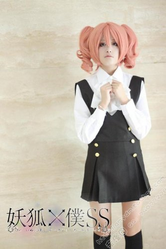 blanc-dmon-institut-lin-cho-chaque-carta-costume-cosplay-temple-individu-fidelity-inu-x-boku-ss-ense